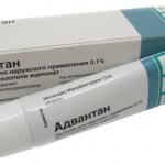 Адвантан – средство для лечения псориаза и других кожных заболеваний