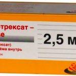 Метотрексат при псориазе: инструкция к применению препарата